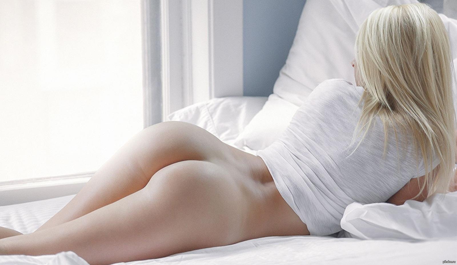 Анала смотреть фото голых попок в постели молодые смотреть онлайн