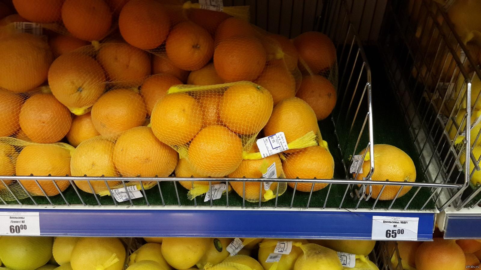 В Магазине Были Апельсины