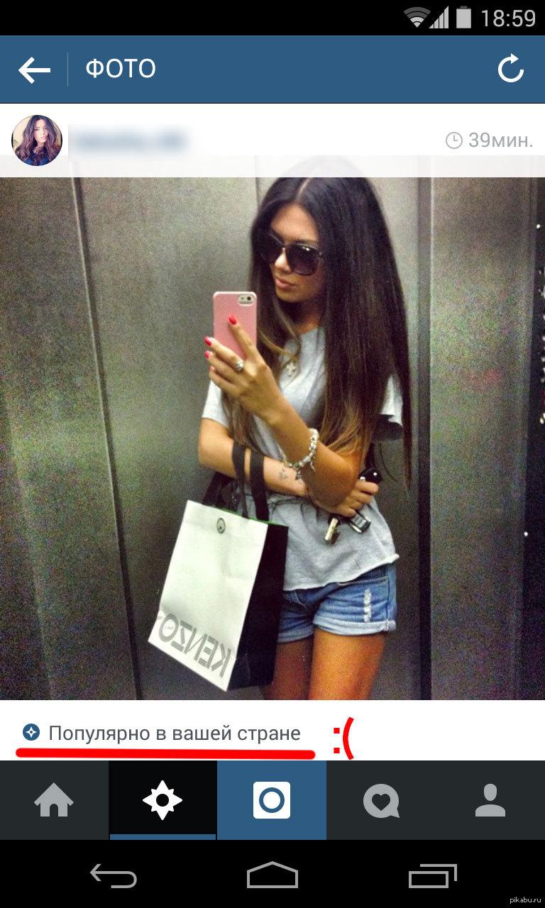 Хэштеги инстаграм девушка фото