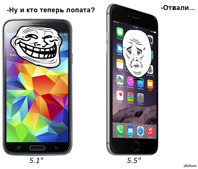 тому же, картинки про самсунг против айфона лиз, нравится