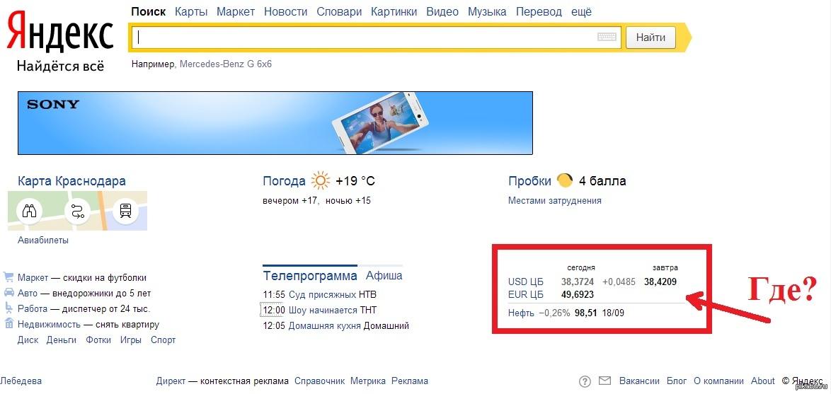 Яндекс открытки куда делись, анекдоты картинках слез