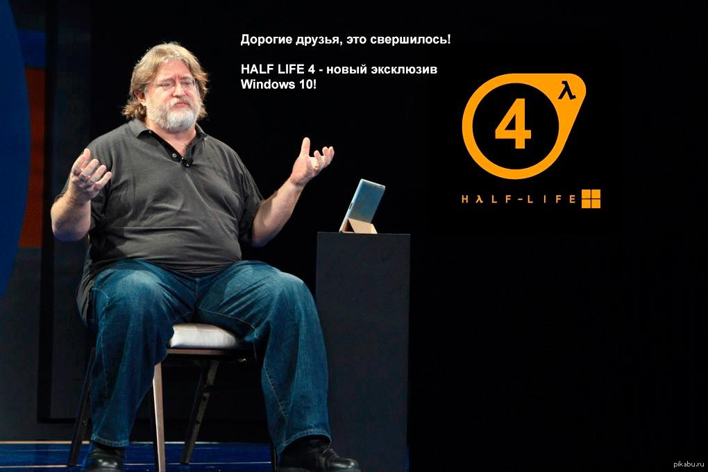 Half Life 4 скачать торрент - фото 4