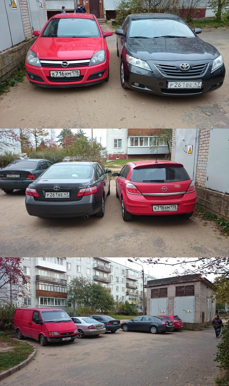 сосед занял парковку