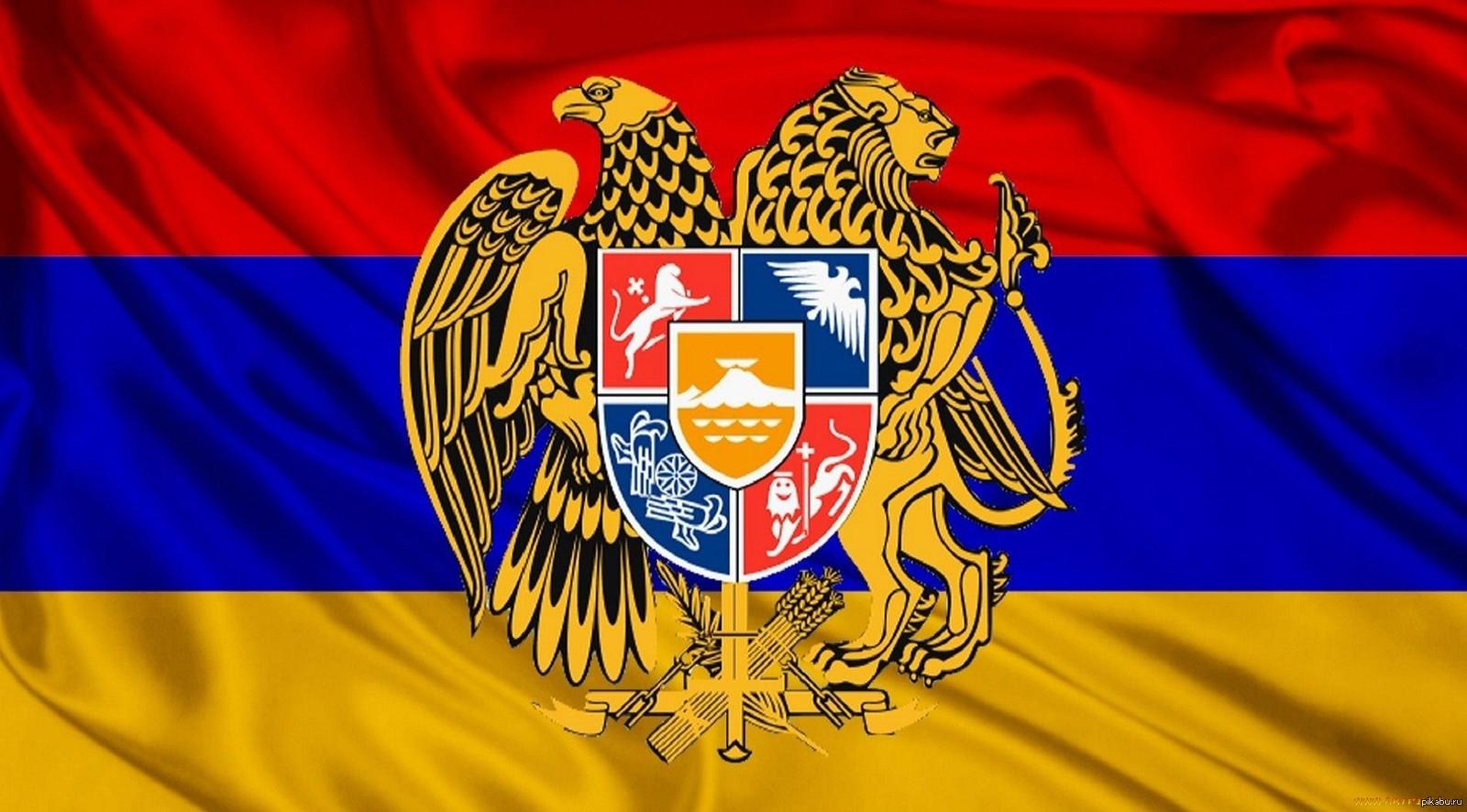 его флаги армении картинки в хорошем качестве красота девочек была