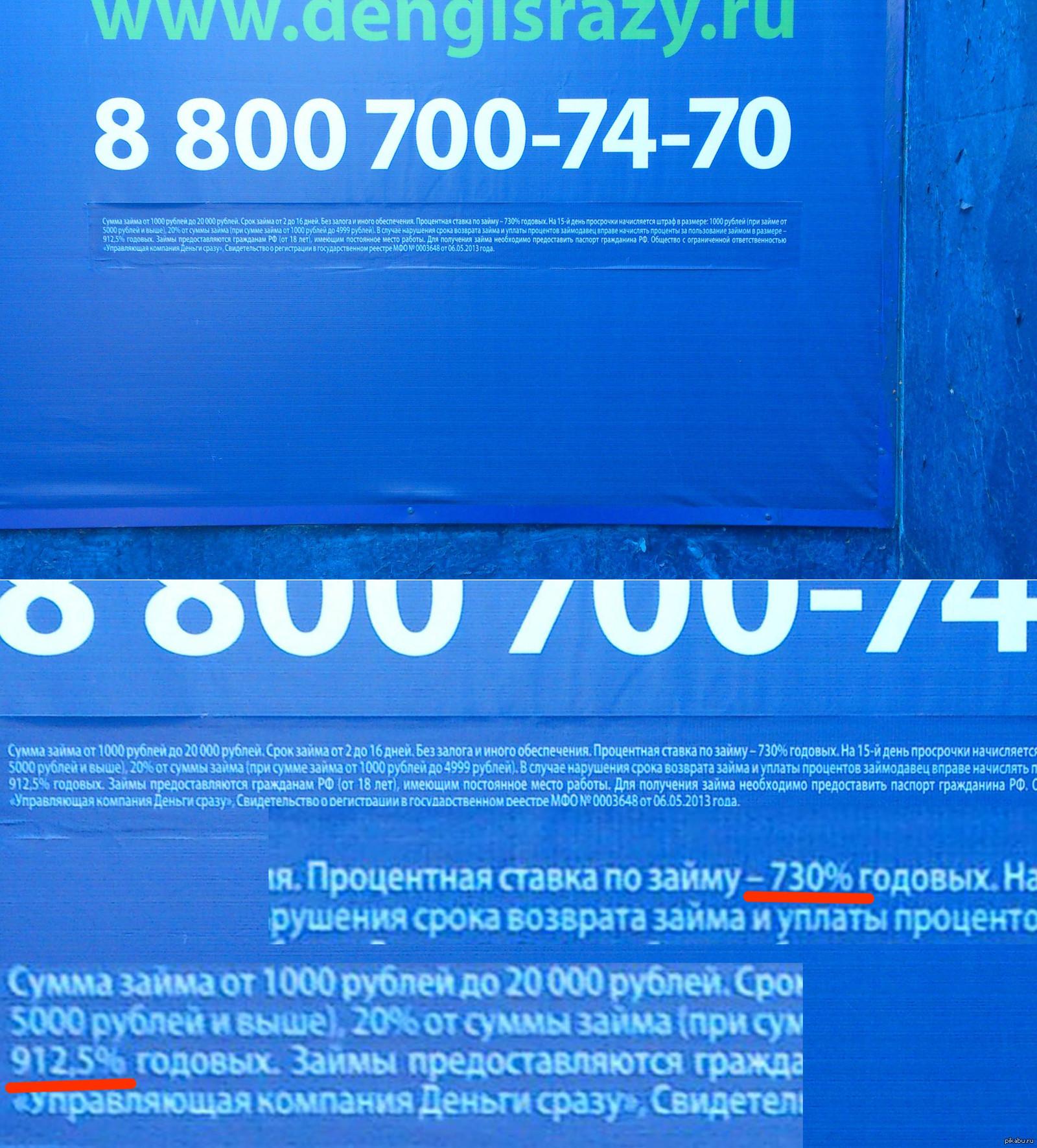 совкомбанк кредит онлайн