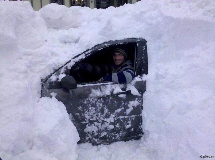 снегом замело картинки прикольные призвана повысить
