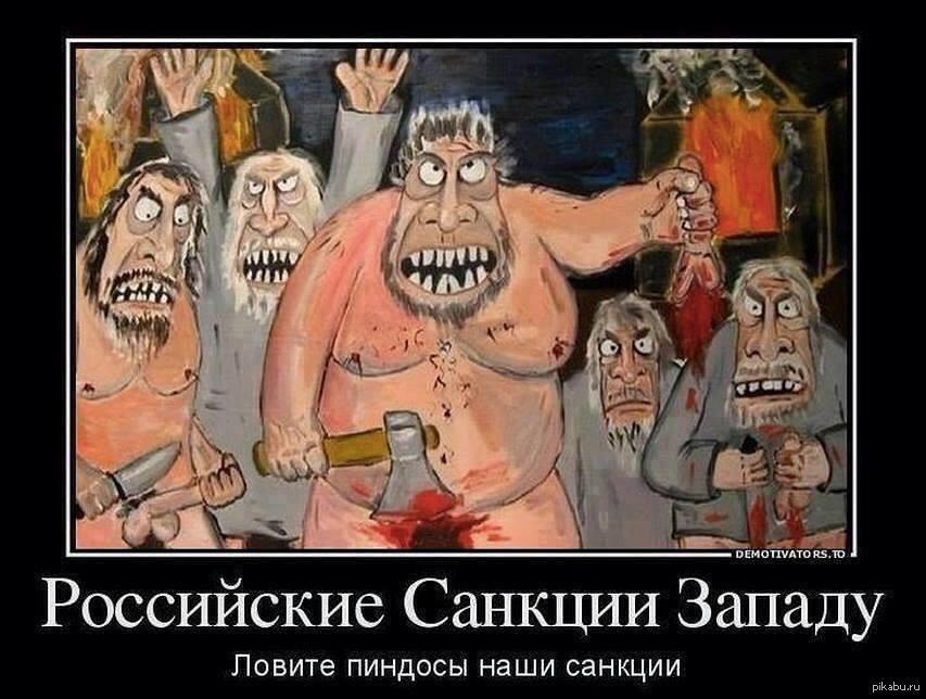 """МЗС РФ пообіцяло """"практичну відповідь"""" на нові санкції США, ЄС і Канади - Цензор.НЕТ 1202"""