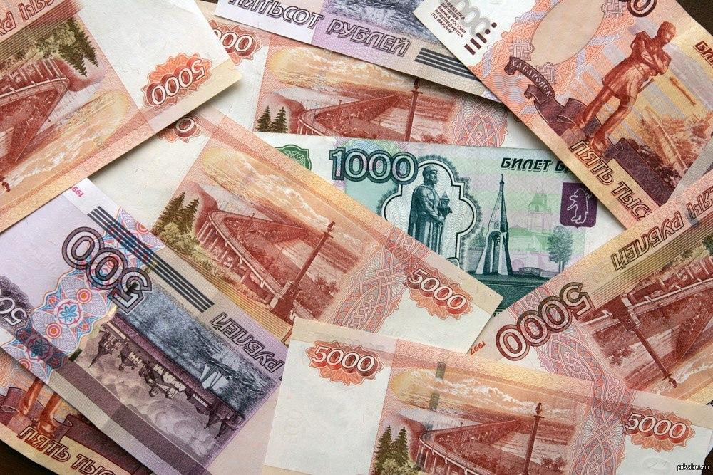 посмотреть все рубли в картинках отлично подходит