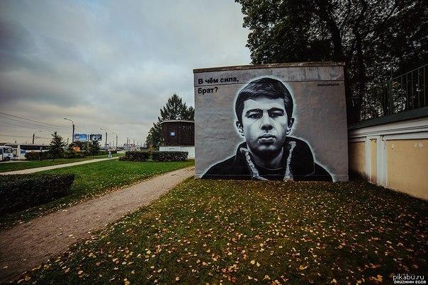 список фото граффити бодров питер помогайте, созидайте, день