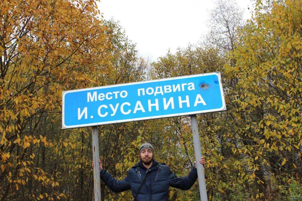 зал-кальянная расслабляющей потерялся смешные картинки русский язык имя