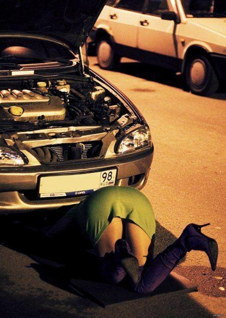 Открытке днем, картинки девушки и авто прикольные