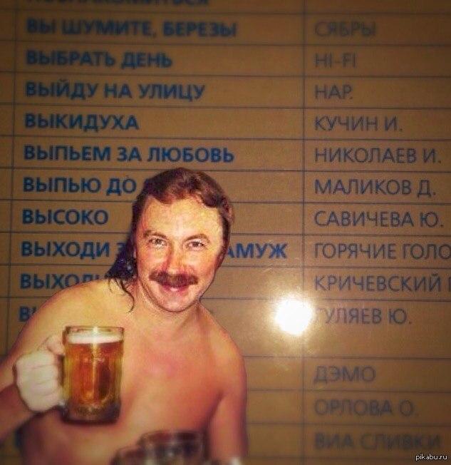 Где открытка выпьем ща лбьовь в сбербанке