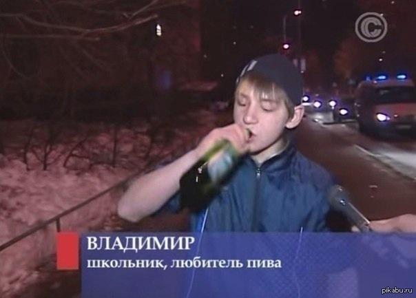 Ебля русских школьников фото 230-836