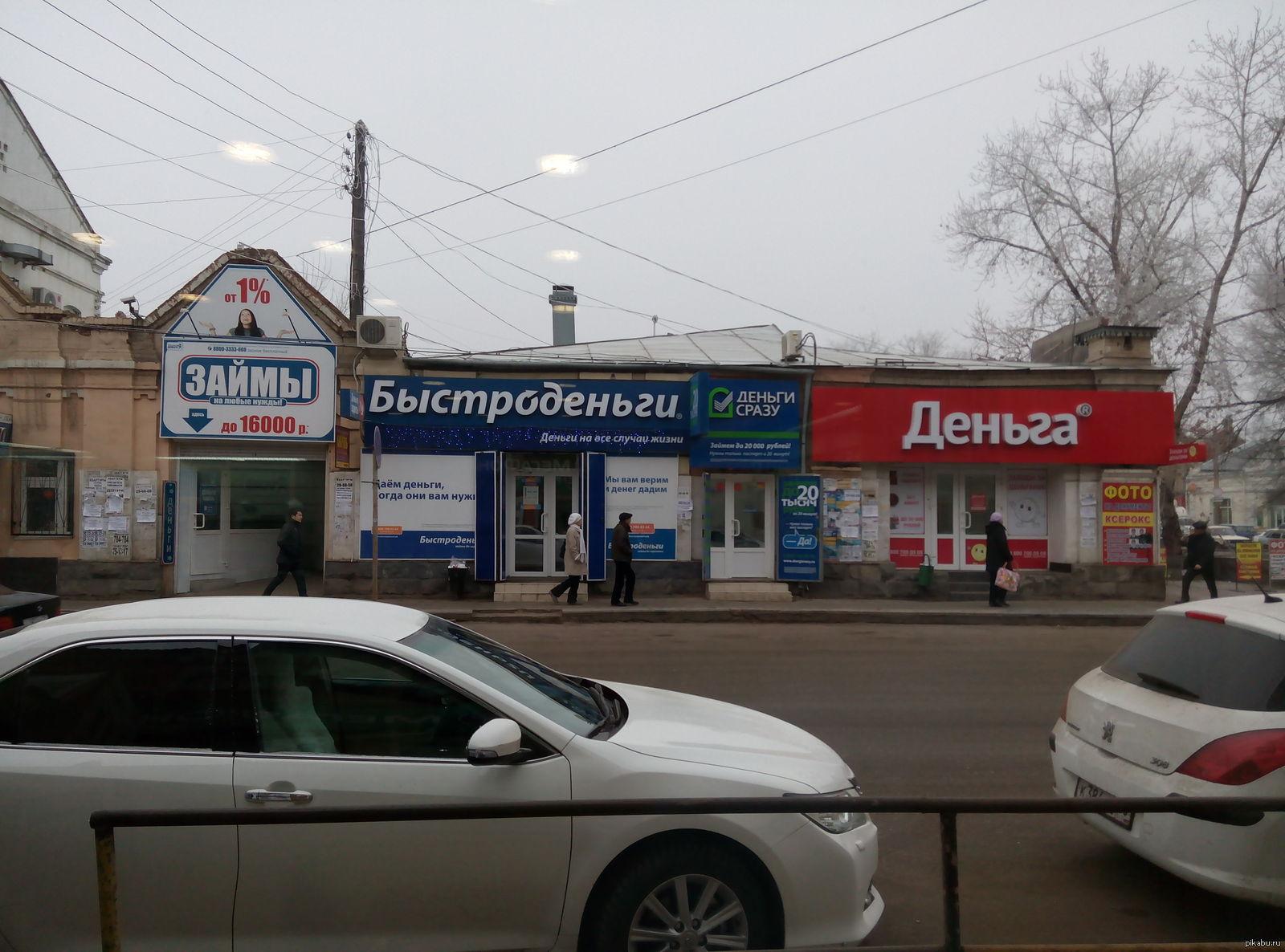 займи ru подать заявку на кредит рнкб банк онлайн
