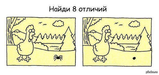 Смешные загадки картинки