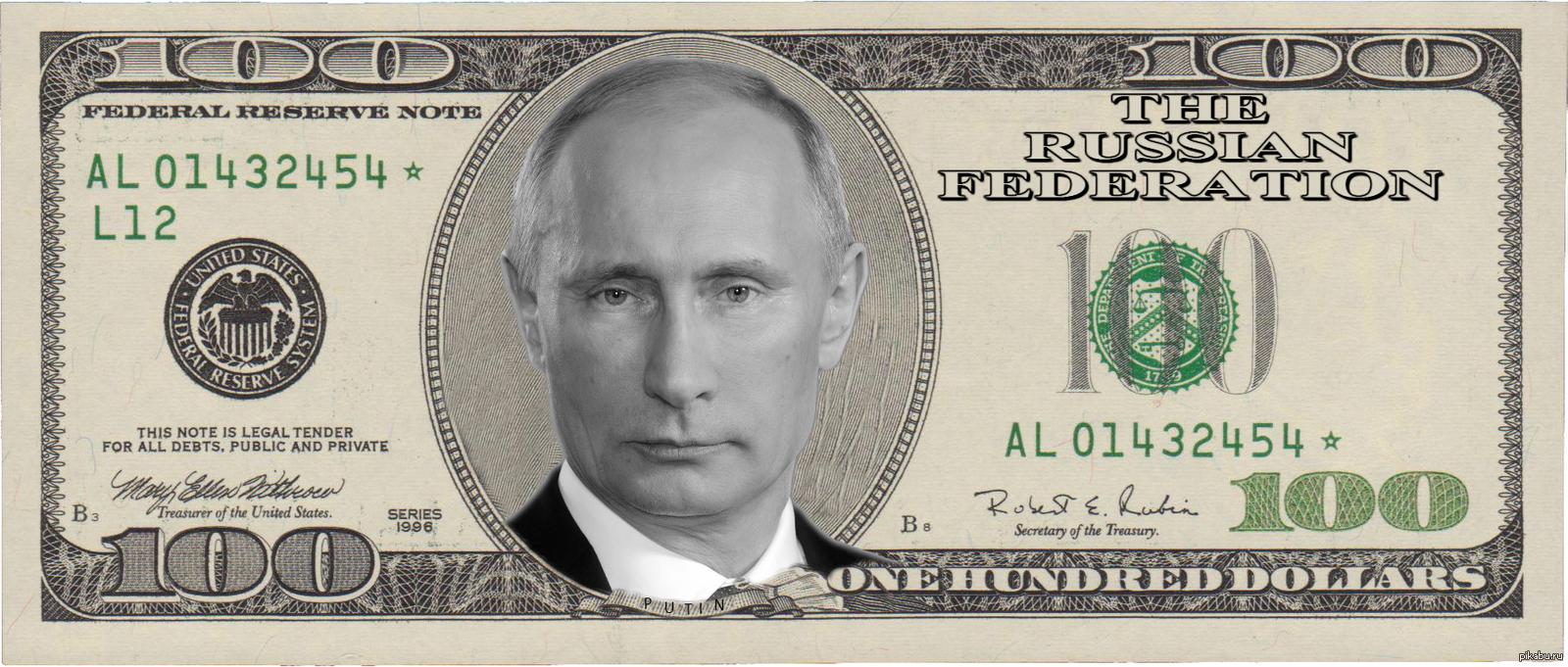 Какие президенты США изображены на долларах | Корки.lol
