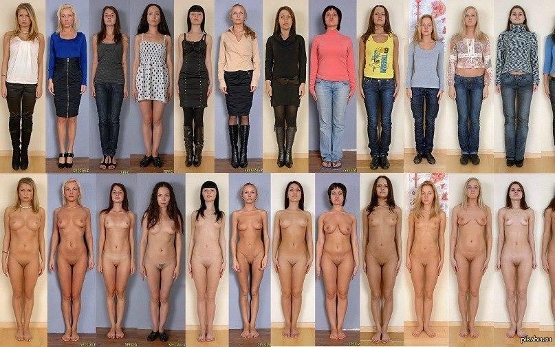 Откровенные фото девушек в одежде и без
