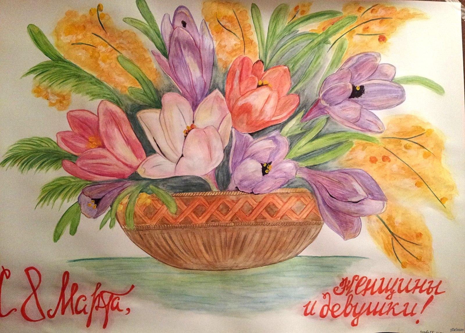 Открытку дедушке, картинки плакат к 8 марта