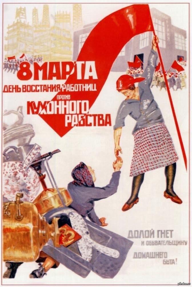 Советские открытки с юмором, картинки