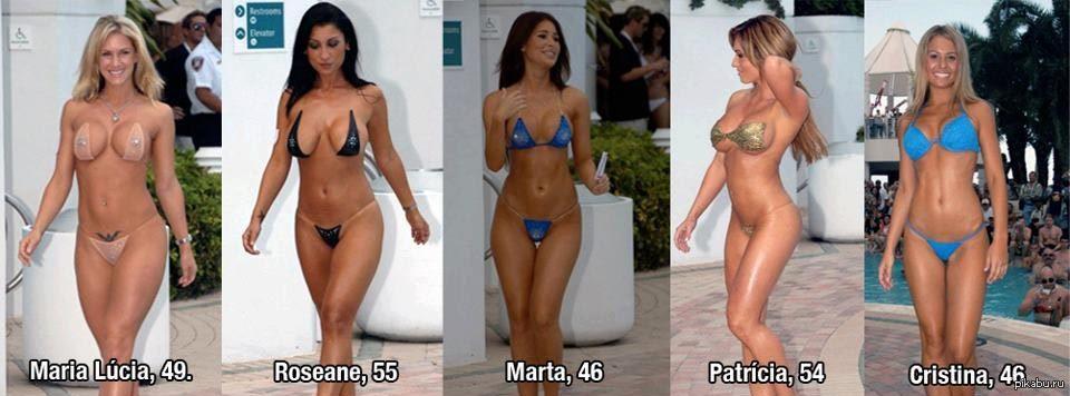 Конкугс бикини бразильских