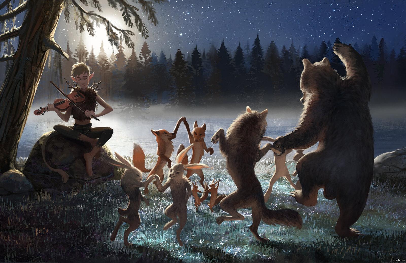 У костра картинка с волками