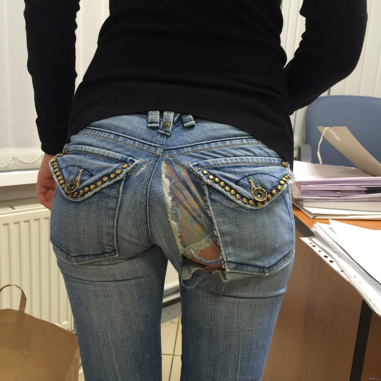 Картинки приколы девушки в джинсах