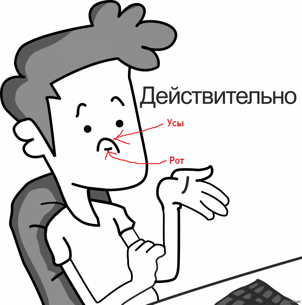 https://cs4.pikabu.ru/post_img/big/2015/04/14/7/1429012701_93603284.png