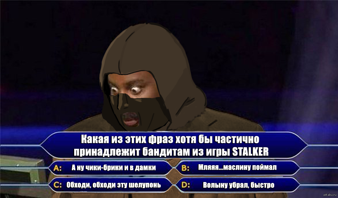 https://cs4.pikabu.ru/post_img/big/2015/04/15/11/1429121814_1901354154.png
