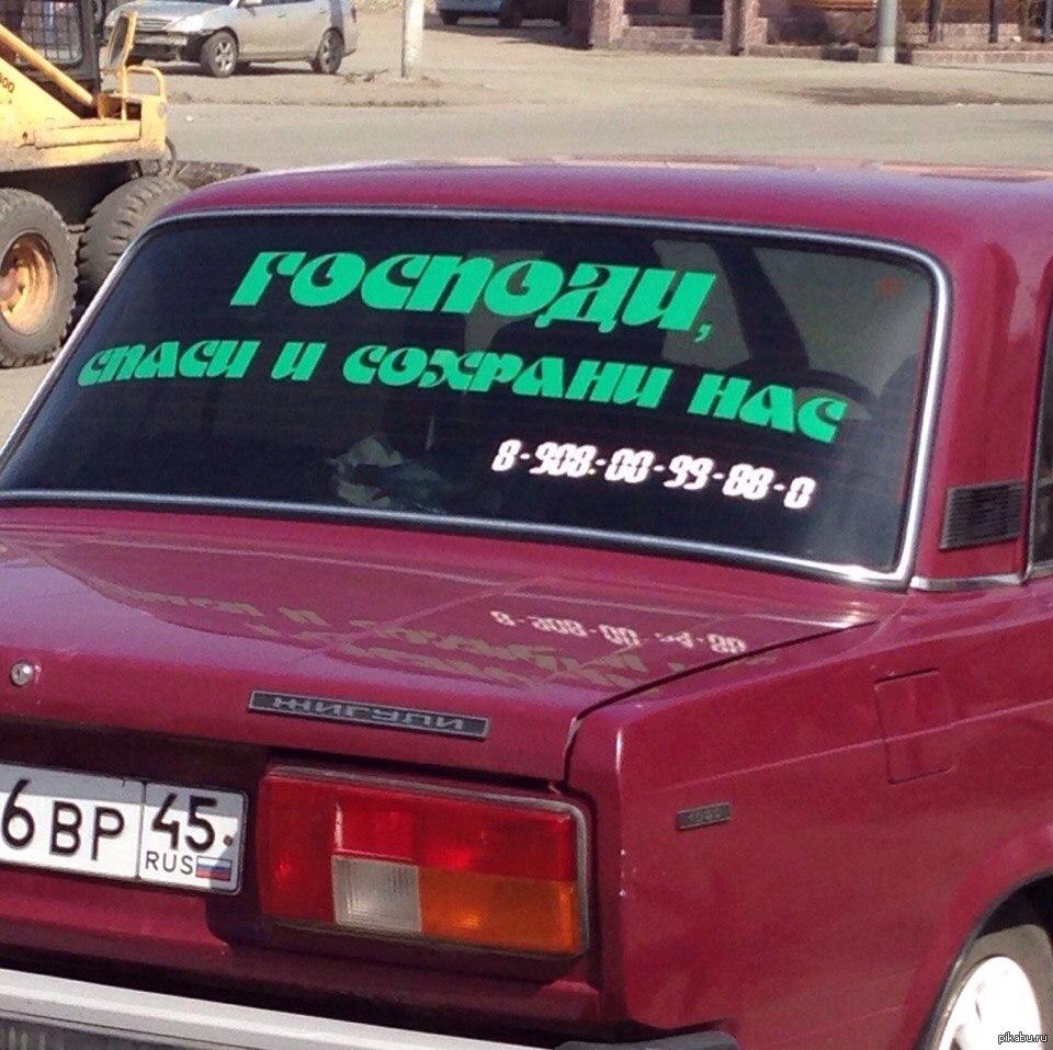 Ментов смешные, смешная картинка про курган