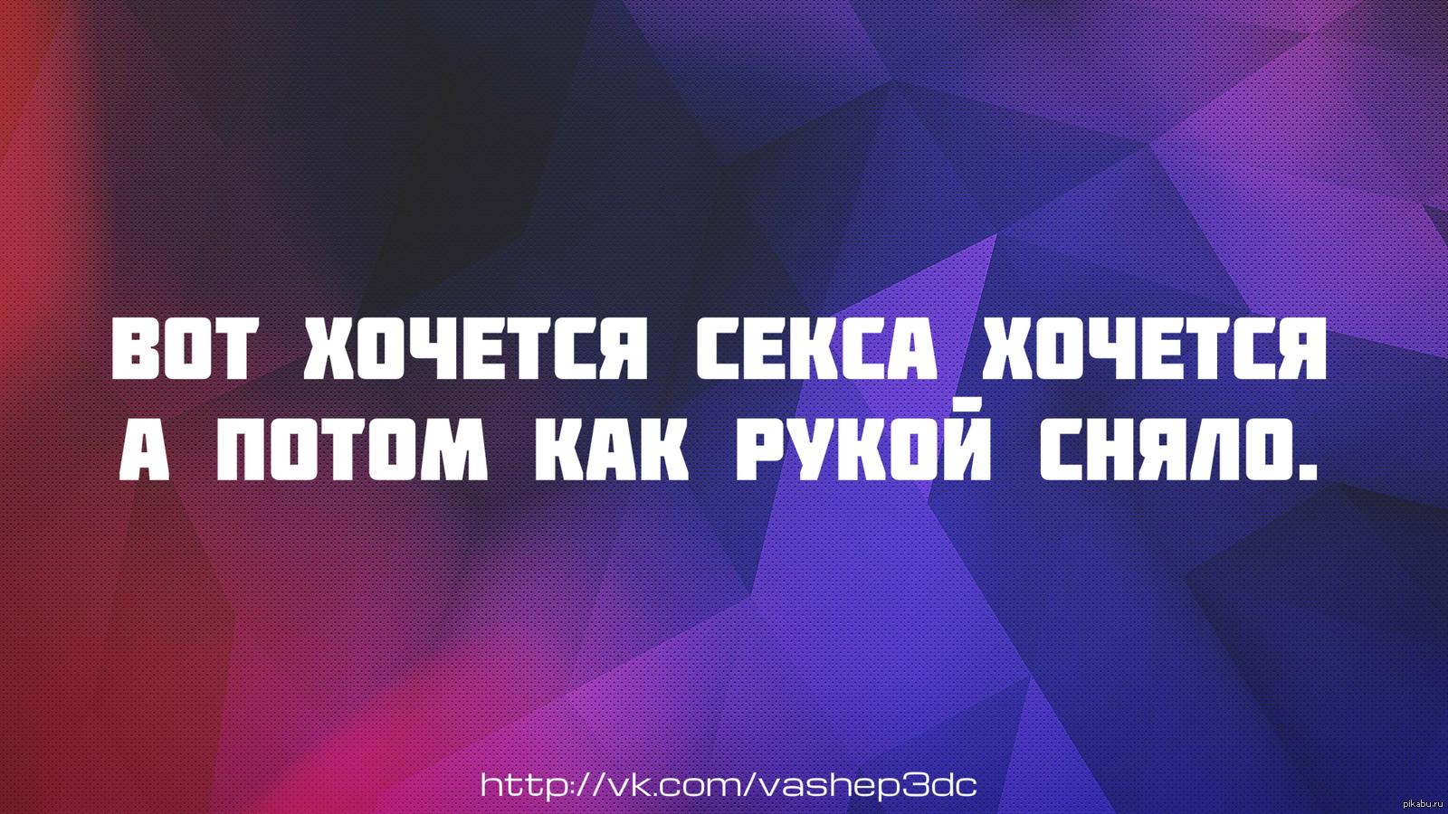 Русской хочется ебатся, Бесплатное порно Русская хочет ебаться 15 фотография