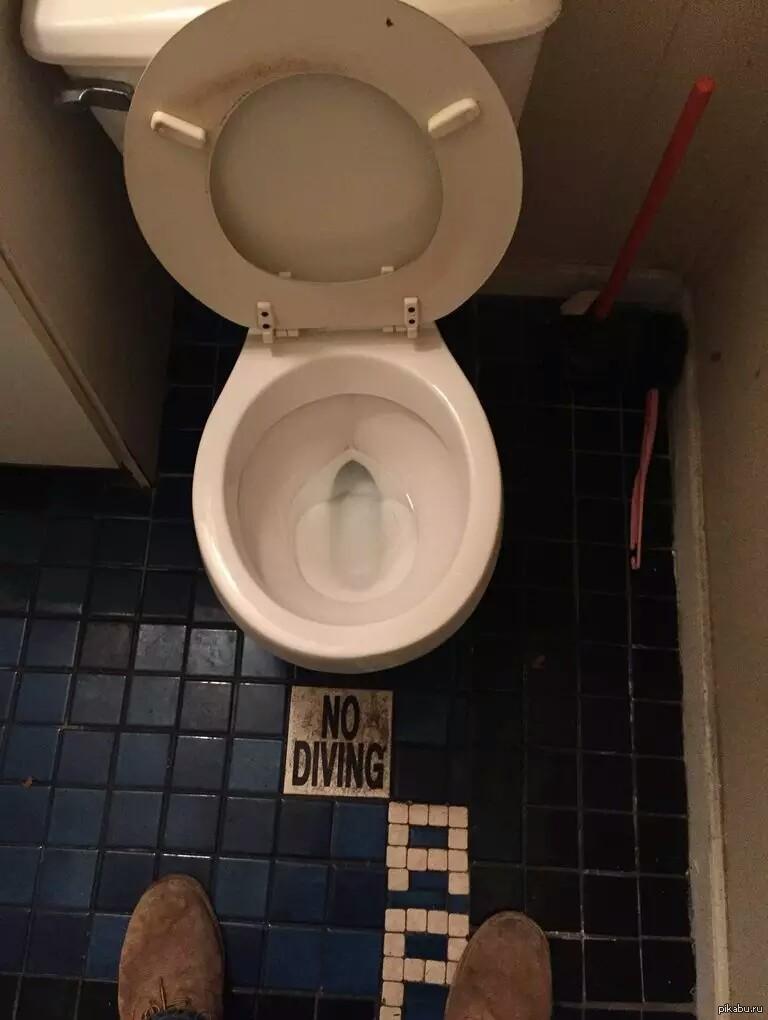 Прикольные картинки с надписями в туалет по большому