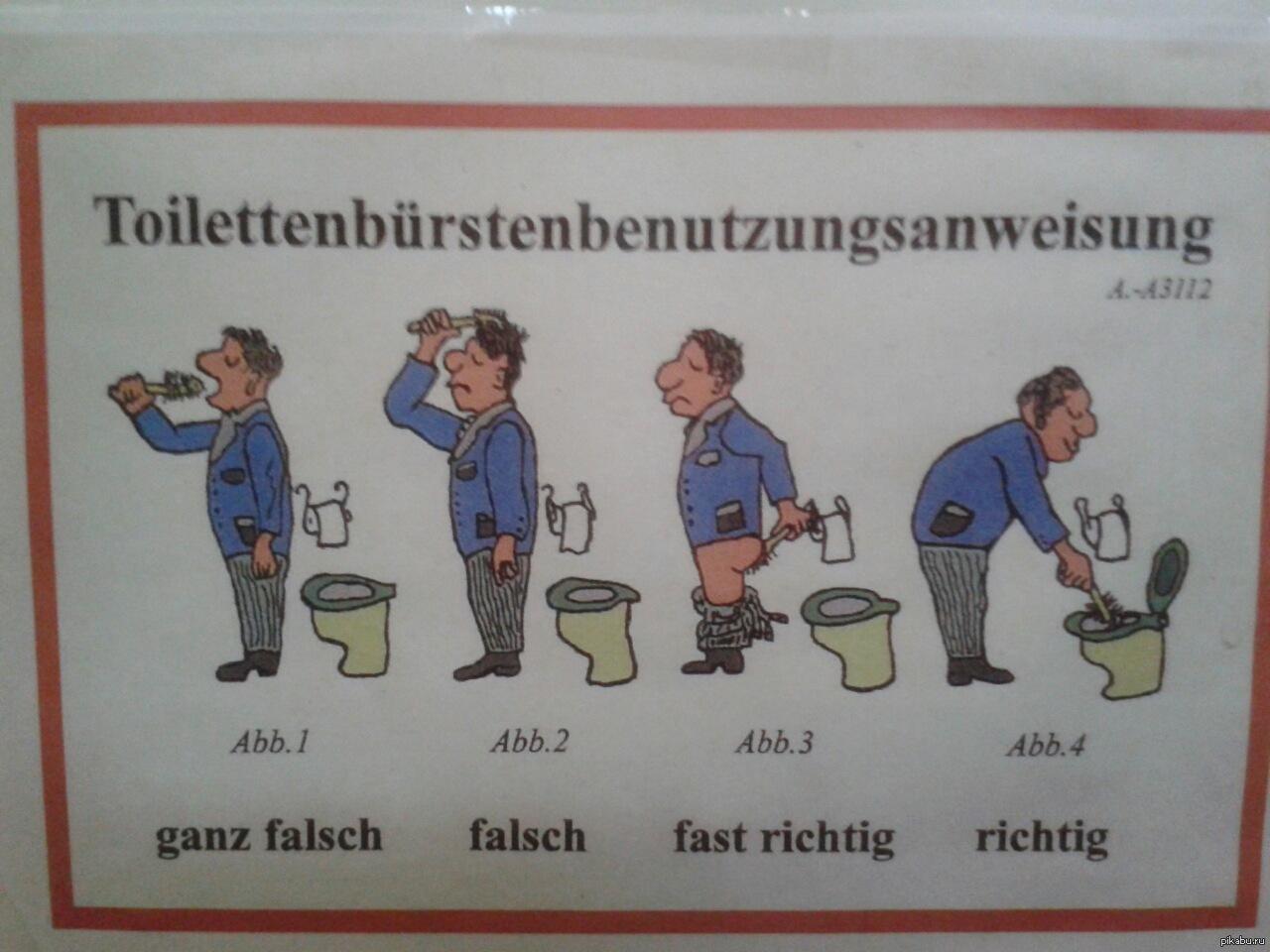 Инструкция по использованию туалетного ершика