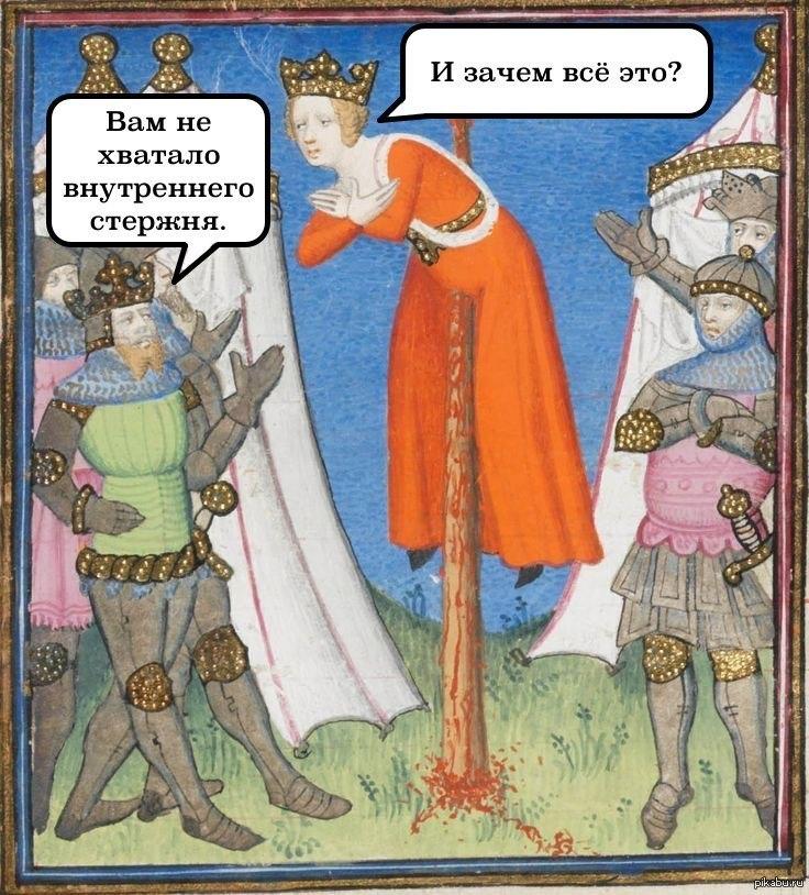 Исторические обстоятельства сильно изменились, - Константинополь пояснил роспуск Архиепископства РПЦ в Западной Европе - Цензор.НЕТ 1987
