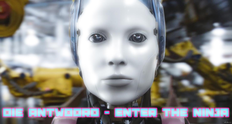 Та самая песня из концовки фильма робот по имени чаппи.