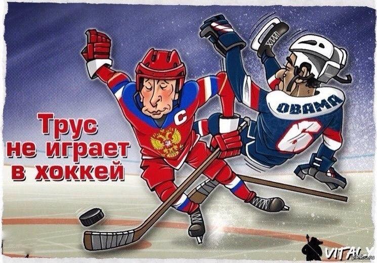 прикольные поздравления сценки про хоккей современном