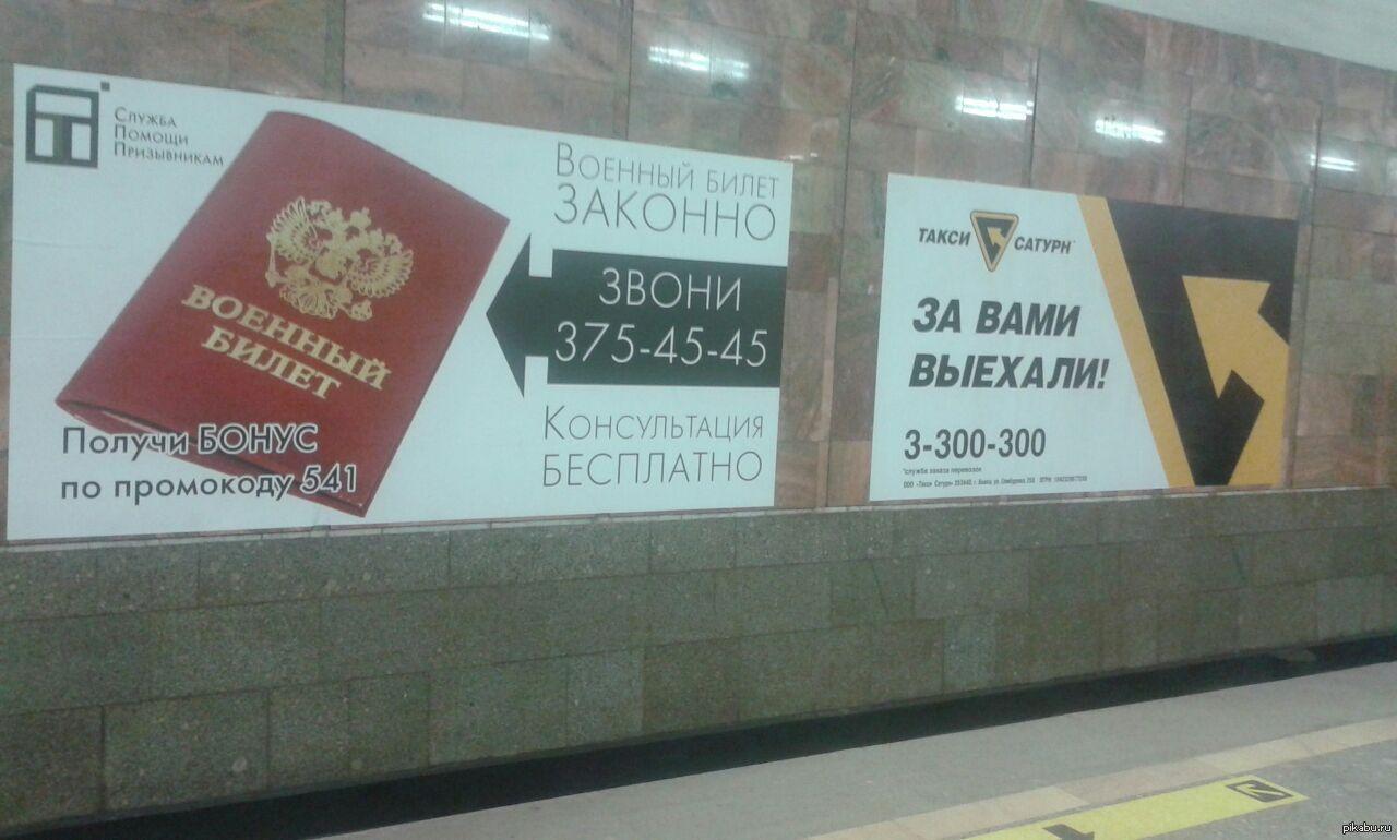 главный недостаток рекламные картинки в новосибирске сватово продолжают