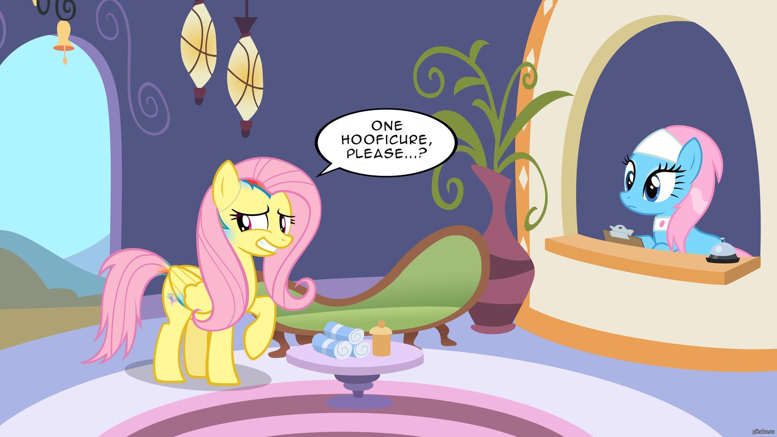 картинки спа салон пони