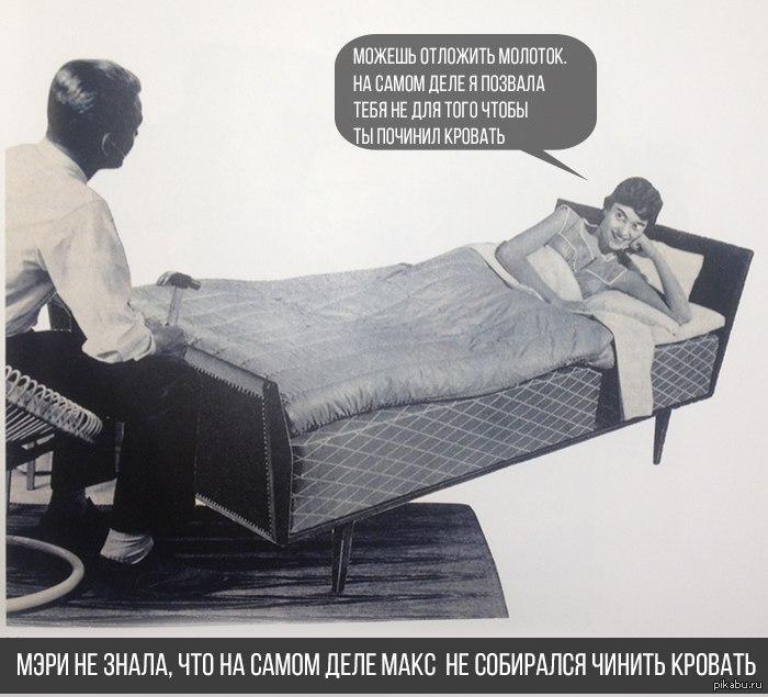 Молотки занимаются сексои фото