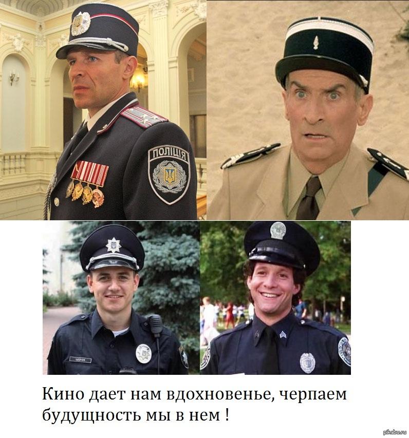 Новая форма полиции пидр