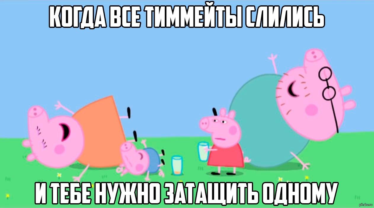 Смешные картинки про свинку пеппу смешные, своими