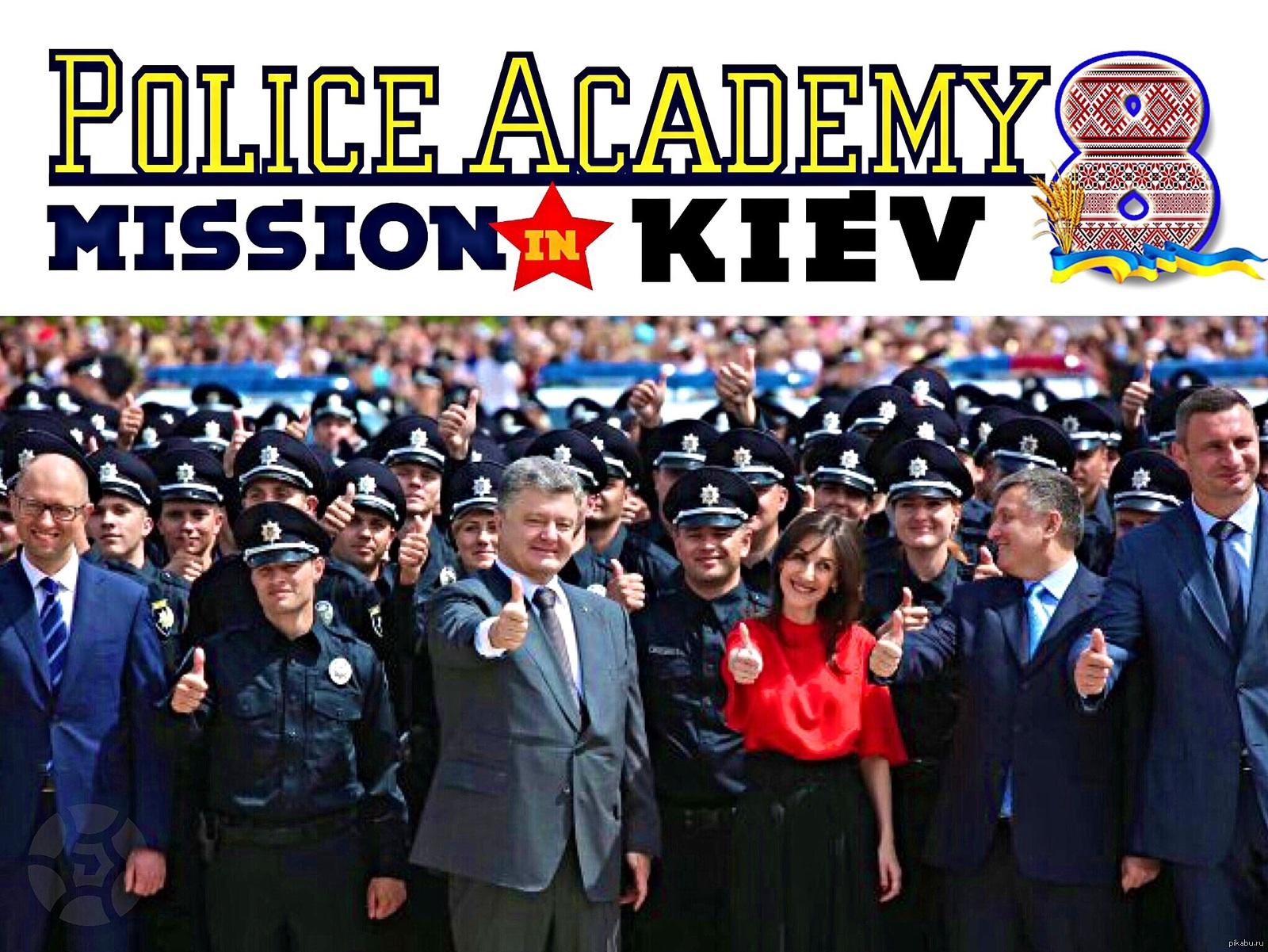 Первый набор курсантов полицейской академии состоится в ноябре, - Князев - Цензор.НЕТ 8610