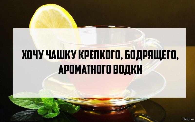 картинки хотим выпить можно охарактиризовать