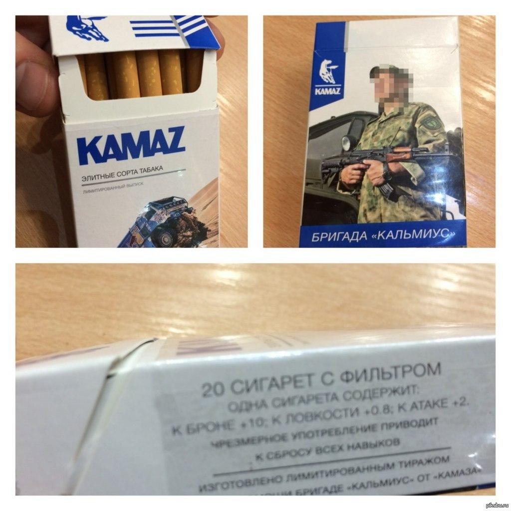 Купить сигареты днр где покупать оптом табак для кальяна