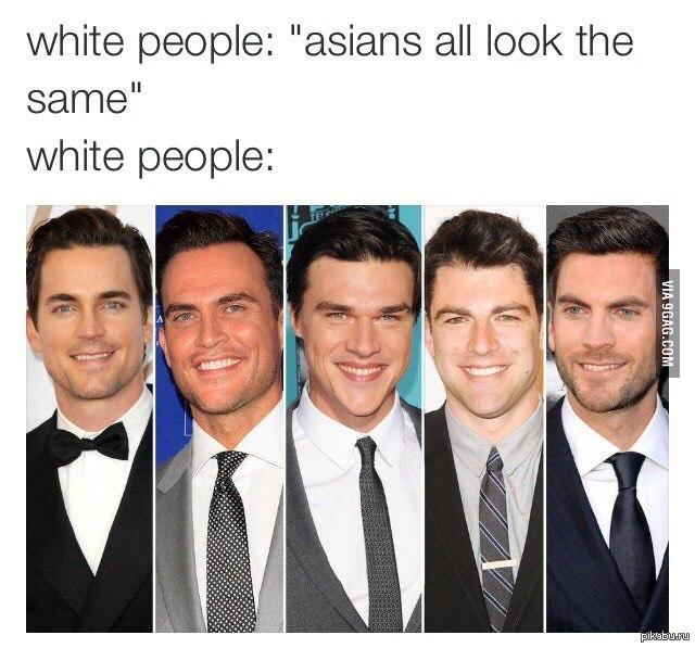 Белые азиаты люди