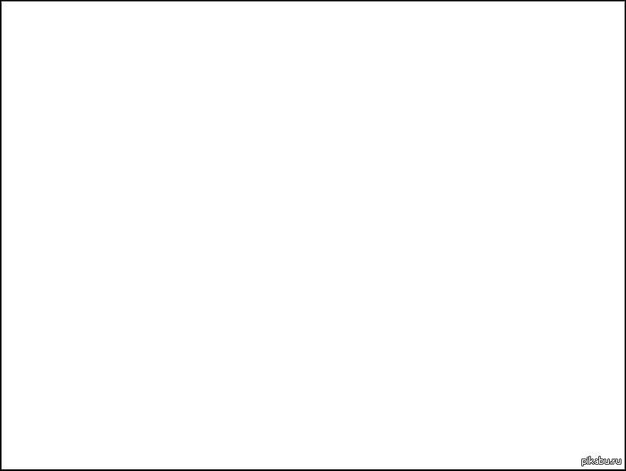 фото белый лист