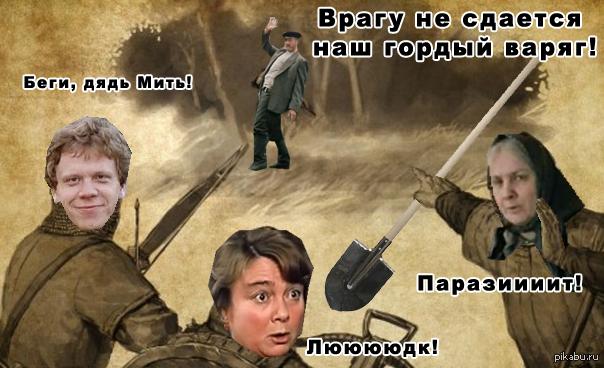 Смешные картинки врагу не сдается наш гордый варяг, поздравляю днем