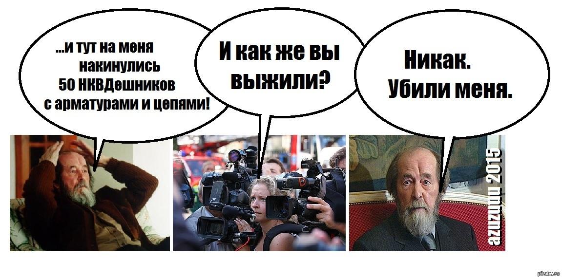 Путин. Борьба с троллизмом. - Страница 2 1440921694_949506343