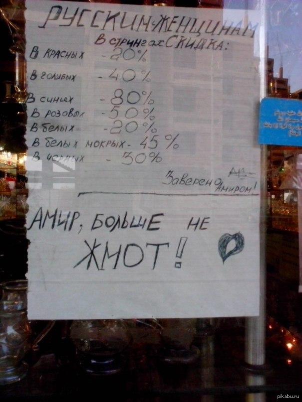 https://cs4.pikabu.ru/post_img/big/2015/09/12/12/1442090626_26422135.jpg