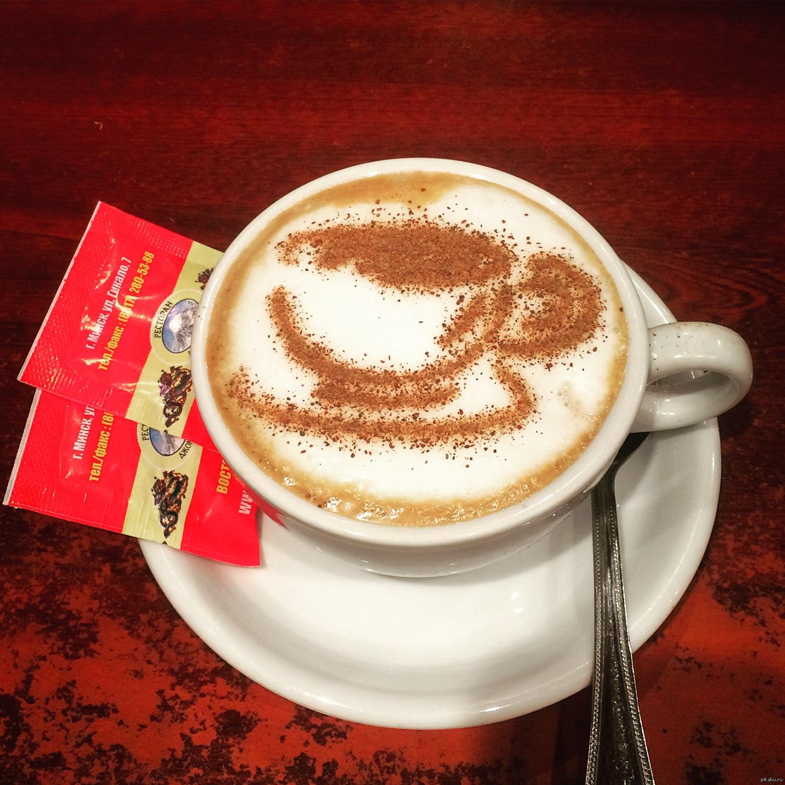 Днем, открытки вкусный кофе