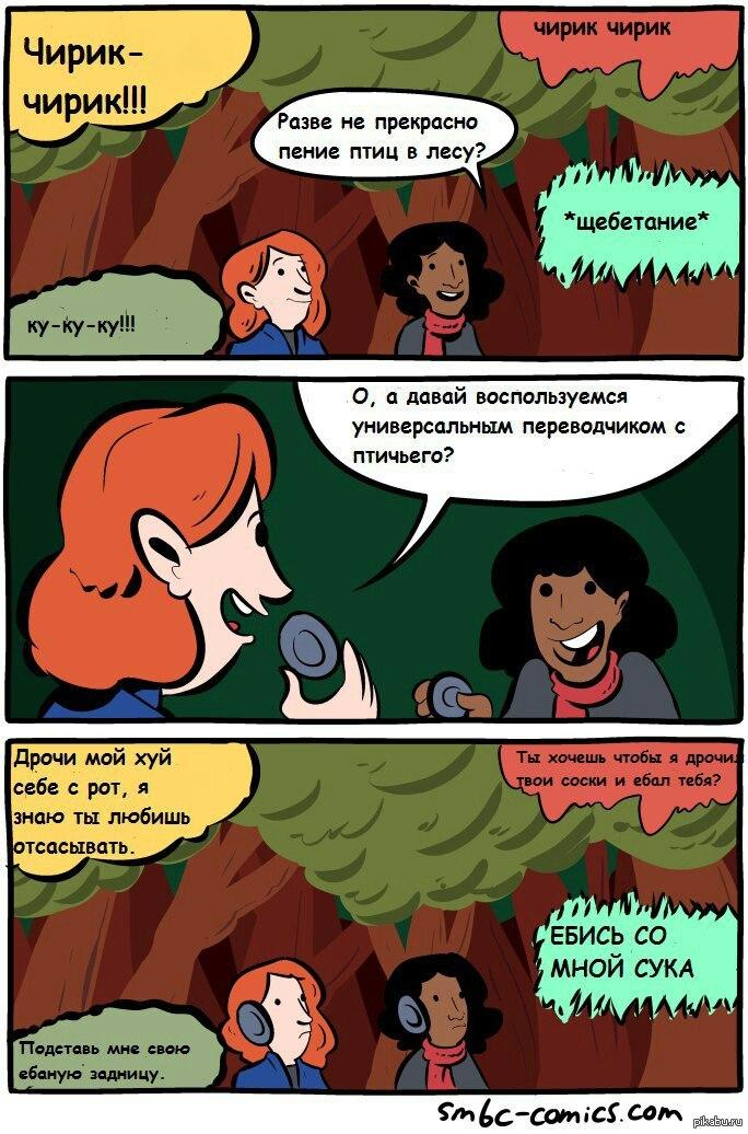 soski-ebanie-v-rot
